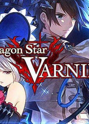 Dragon Star Varnir ключ активации ПК