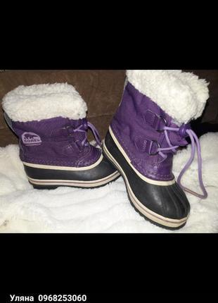 Чобитки черевики  зимние сапоги sorel