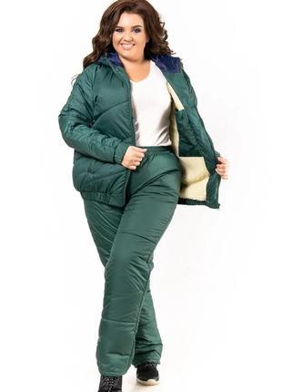 Спортивный костюм плащевка женский зима на меху штаны и куртка...