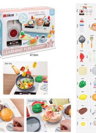 Детская электроплита с набором посудки и продуктов на 34 предмета