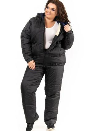 Зимний костюм лыжный черный женский батал 52-60рр на овчине шт...