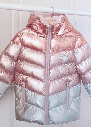 Яркая, модная куртка acoola
