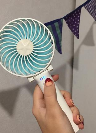 ручной вентилятор портативный