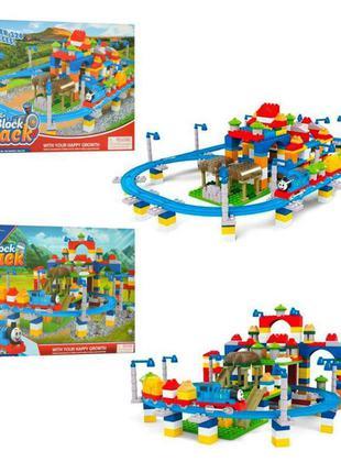 Конструктор с вокзалом и железная дорога с поездом и составом ...