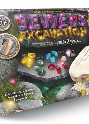 Набор для проведения раскопок Камни Jewels Excavation 7571DT и...