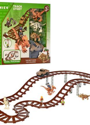 Детский конструктор железная дорога 8402A с динозаврами