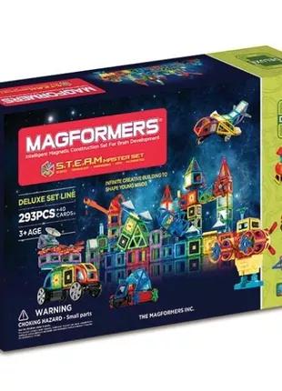 Магнитный конструктор Magformers Мастер 293 детали