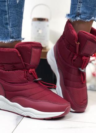 Женские дутики, женские дутые ботинки.