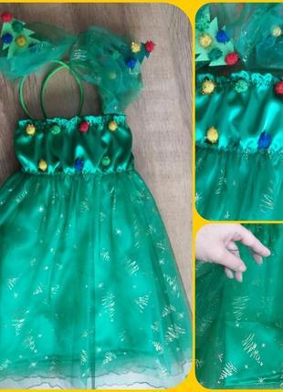 "Новогодний костюм ""ёлочка"" на девочку 3-5 лет."