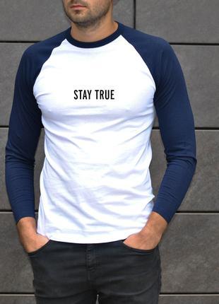 """Мужское двухцветное джерси с принтом """"STAY TRUE"""""""