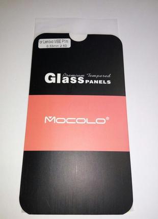 Защитное стекло Lenovo VIBE P90 (Mocolo 0,33мм)
