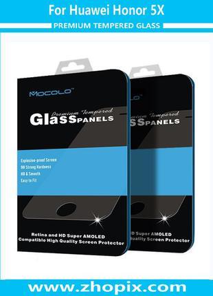 Защитное стекло Huawei Honor 5X (Mocolo 0,33мм)