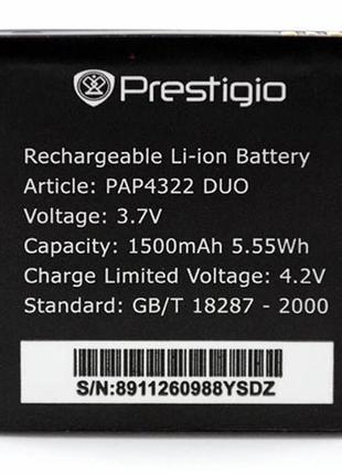 Аккумуляторная батарея Prestigio PS4322