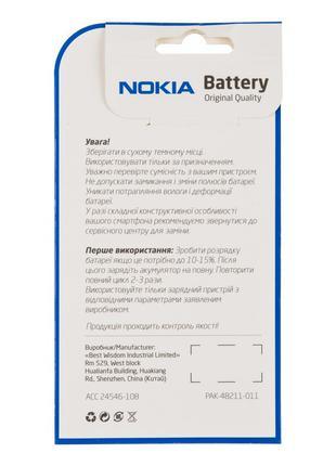 Аккумулятор на Nokia BP-5T (Lumia 820) (Аккумулятор на Нокия B...