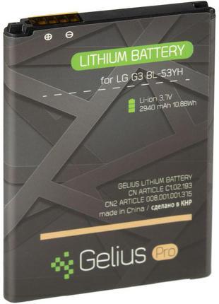 Аккумулятор Gelius для LG BL-53YH (G3/D855) (Батарея для ЛГ)