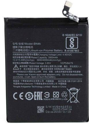 Аккумуляторная батарея для телефона Xiaomi BN46 (Redmi Note 6)