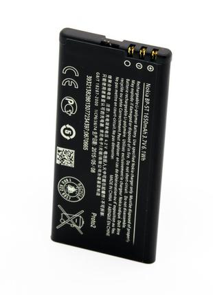 Аккумулятор Original Quality Nokia BP-5T (Lumia 820) (70%-100%)