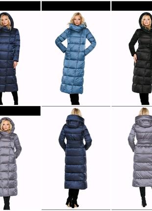 """Женская зимняя куртка воздуховик Braggart """" Angels Fluff """" 31056"""