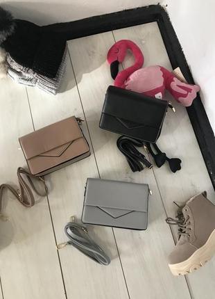 Маленькая сумка кроссбоди