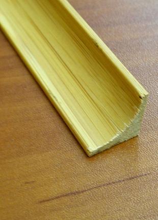 Молдинг бамбук(светлый) угловой внутренний  1850 х 15 х 15 мм