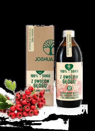 Сок боярышника, сік глоду, натуральный без сахара 1000 мл, Jos...