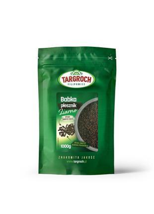 Семена подорожника (Plantago afra) 1кг, Targroch