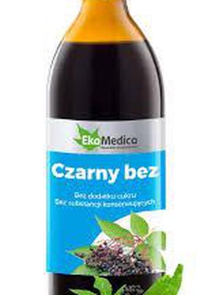 Сок черной бузины 100% натуральный, без консервантов и сахара ...