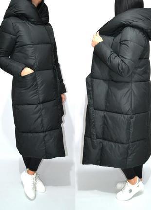 Пуховик одеяло макси пальто зимнее био пух