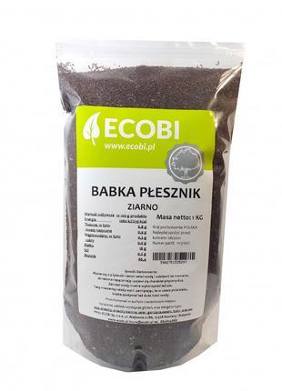 Псиллиум (Psyllium), Семена подорожника 1 кг, Ecobi