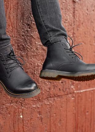 Ботинки south warfare black (зима)