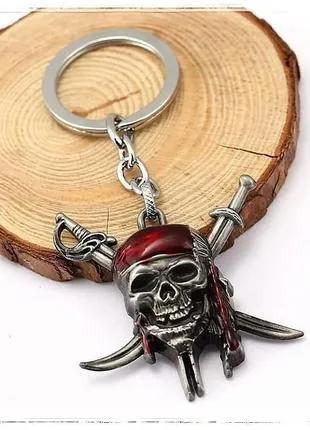 Брелок Пираты Карибского моря