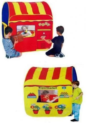 Детская игровая палатка Супермаркет и Почта 8063.