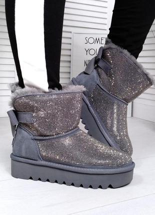 ❤ женские серые зимние замшевые угги ботинки сапоги полусапожк...
