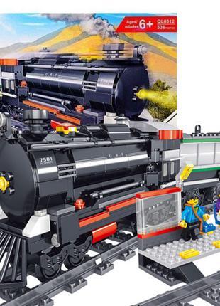 Конструктор Транзитный поезд, железная дорога QL0312