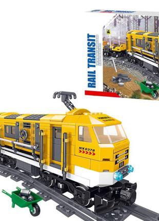 Конструктор железная дорога QL0308