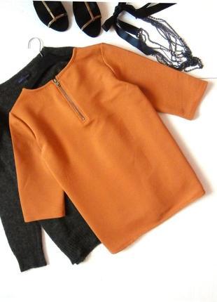 Трендовая  кофта, свитер