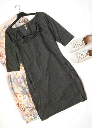 Стильное меланжевое платье, трикотажное платье