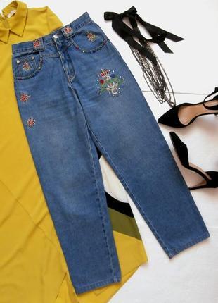 Актуальные джинсы мом с вышивкой и камнями, укороченные джинсы