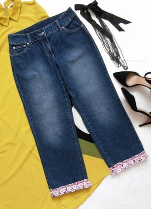 Стильные укороченные джинсы с рюшами