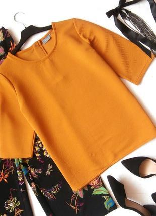 Интересный свитер, кофта