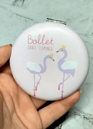 Карманное зеркало 2в1 с увеличением, Фламинго Flamingo