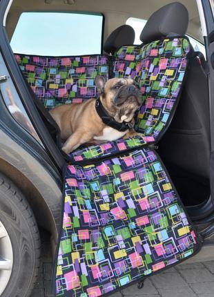 Автогамак, авточехол, на 1/2 сидений ,для перевозки собак в авто