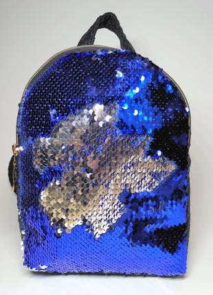 Женский рюкзак пайетки, синий, сине-серебристый