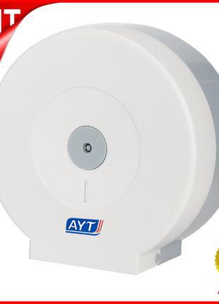 Диспенсер настенный для туалетной бумаги AYT AQ-507W держатель...