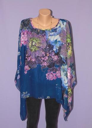 Красивая шифоновая блузочка