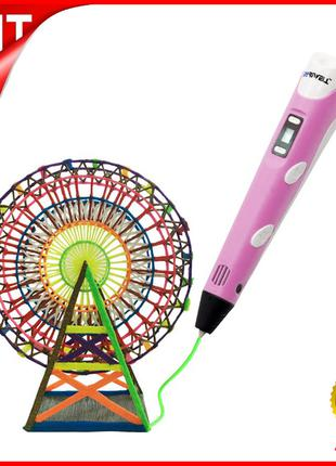 Детская 3D-ручка My Core MyRiwell RP-100B Pink с ABS PLA пласт...