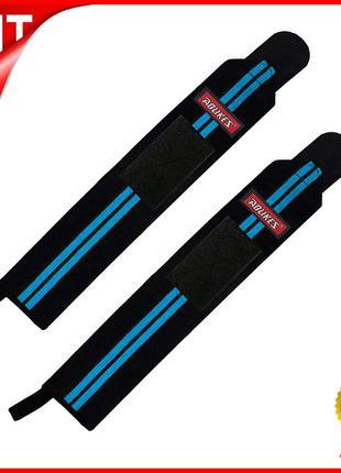 Кистевые бинты для запястий AOLIKES A-1538 Black + Blue для тя...