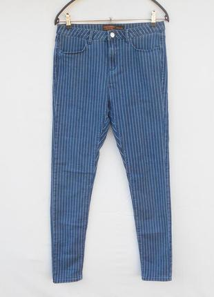 Высокие стрейчевые джинсы в полоску  высокая посадка