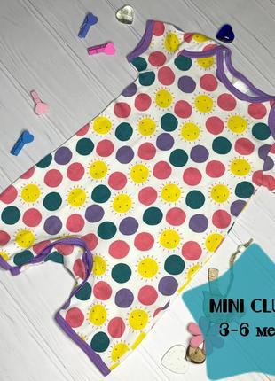 Песочник mini club для малышки