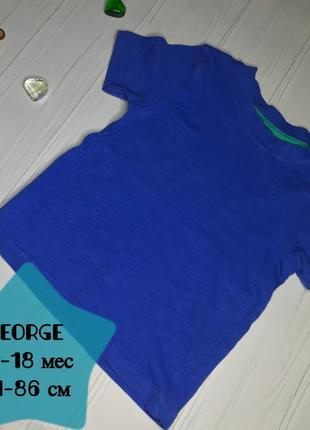 Акция!!! -10% -15% -20% футболка george